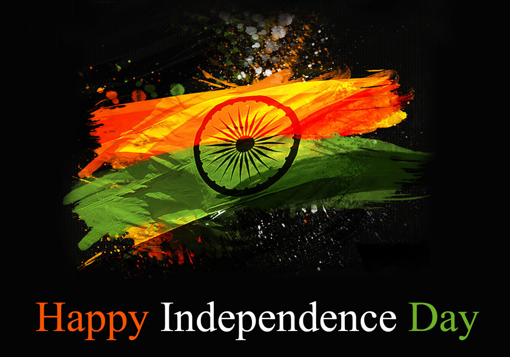Поздравление ко Дню независимости Индии